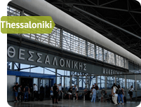 Tranfers Thessaloniki Airport Bulgaria Around Bulgaria