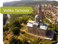 Excursion to Veliko Tarnovo, Tsarevets Fortress, Arbanasi