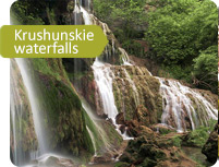Excursion to Veliko Tarnovo and Krushunskie waterfalls