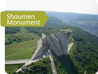 Excursion to Zheravna, the Karandila Cape and Shoumen Monument