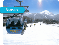 Transfer Plovdiv Bansko