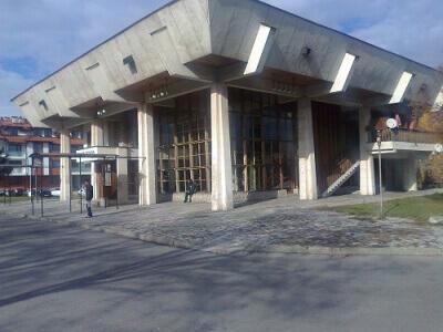 Sofia – Bansko via bus