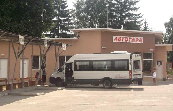 From Sofia to Velingrad via bus