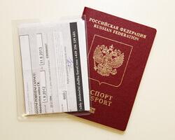 Что взять с собой в Болгарию - документы